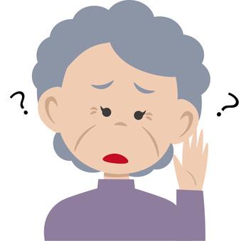 耳聾的老婦人