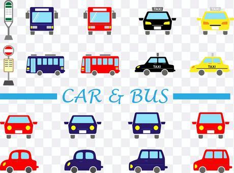 汽車和巴士套裝