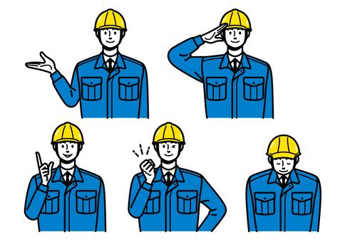 Men in work clothes 2 (pose set)