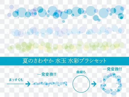 水彩圓點圖案筆刷套裝001
