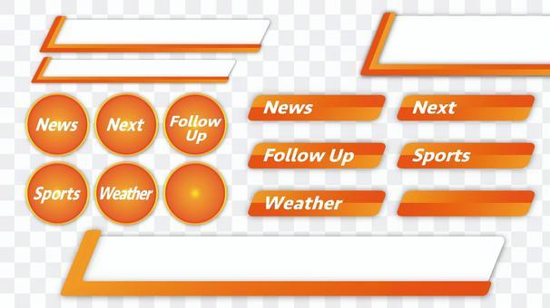 人物frame_news樣式orange_16:9