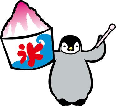 刨冰好吃♪