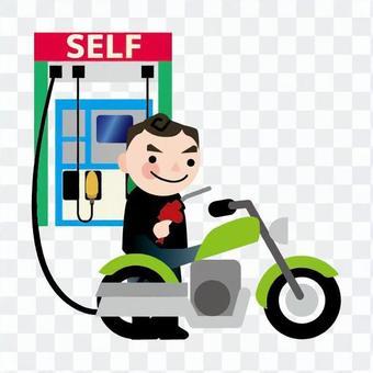 Self refueling