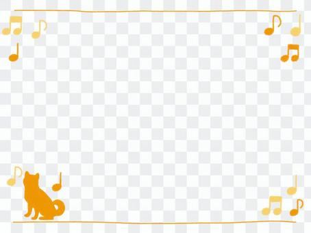 Crayon frame with yellow dog and mp