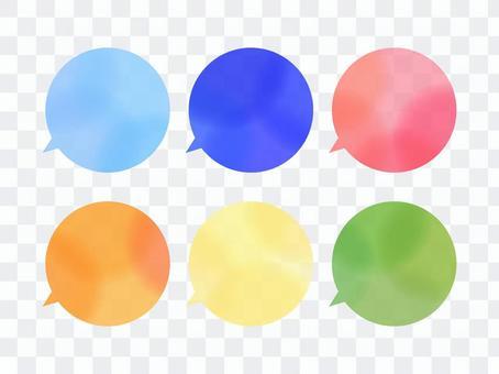 水彩風格講話泡泡