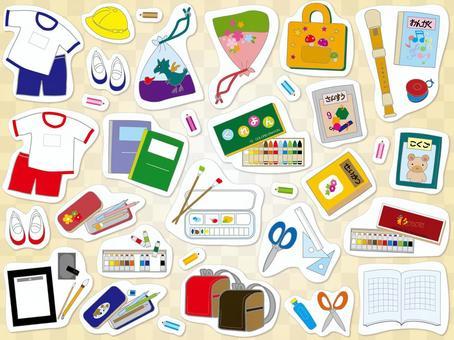 學校工具1