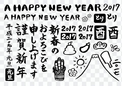 新年材料06