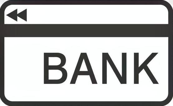 銀行卡/現金卡1