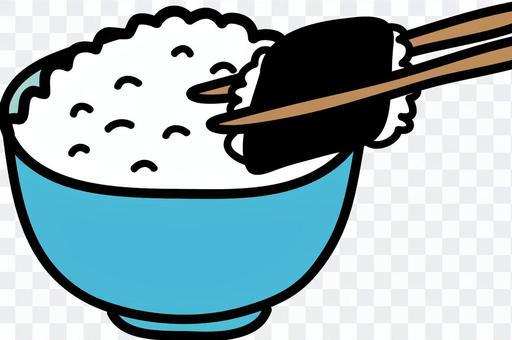 我會得到一些米飯