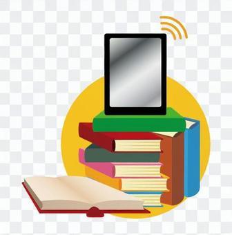 書和平板電腦