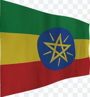 埃塞俄比亞國旗