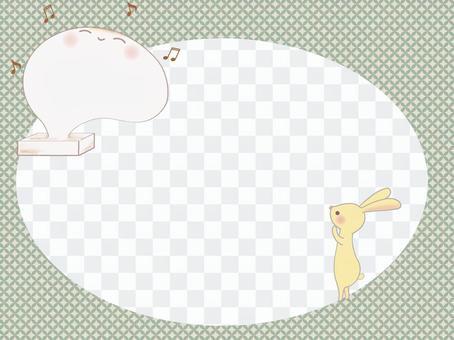 お餅とウサギのフレーム