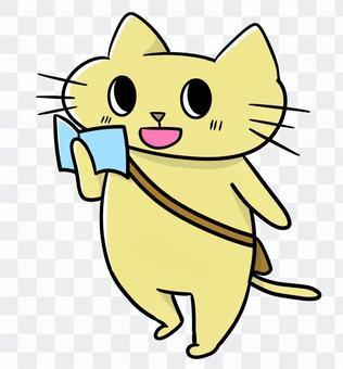 GOTO猫 旅行