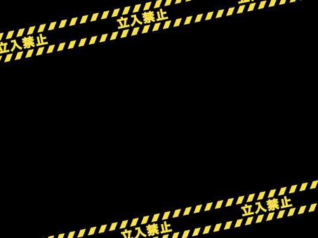 倒對角老虎膠帶框架:禁區