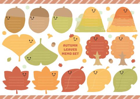 秋天的備忘錄和框架 秋葉