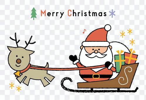 クリスマスカード_サンタとトナカイとソリ