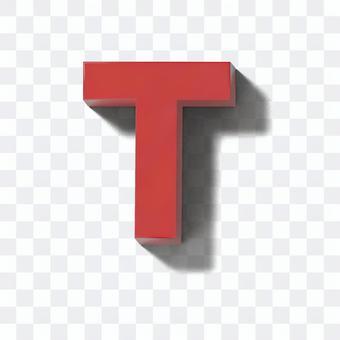 リアルなプラスチックのブロック文字T