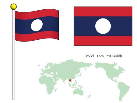 Flag vector 022_Laos_CS3