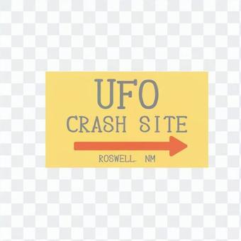 Logo (UFO fall scene)