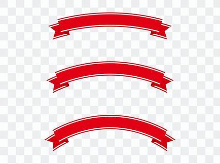 Ribbon 02 ray - red