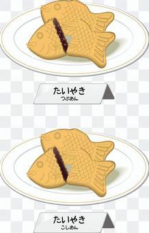 Taiyaki熱日本甜點Azuki豆沙板
