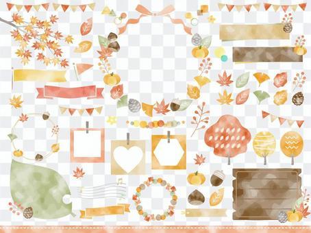 秋葉和自然水彩框架集