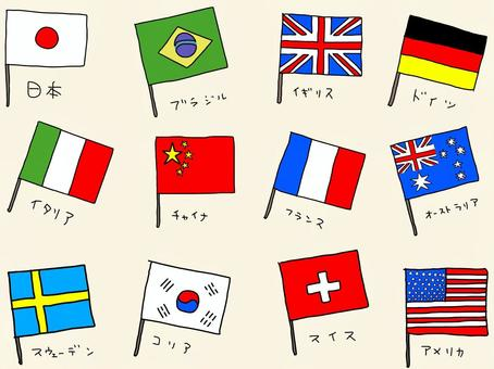 Set of national flags (with handwritten country name)