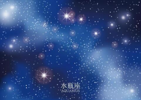 Starry sky - Aquarius