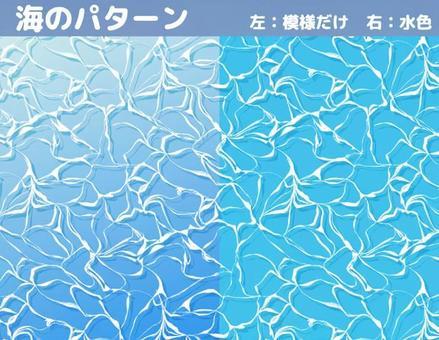 海兩個品種的圖案_圖案