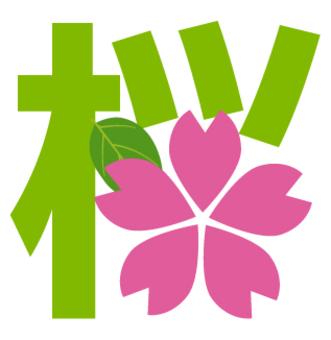 櫻花字符(綠色白色邊緣)-08