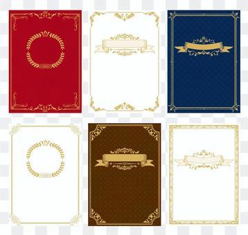 6種高級框架