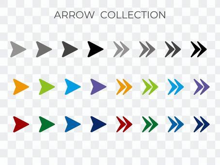 簡單的顏色箭頭集