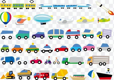場景集的各種車輛