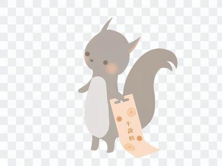 一隻松鼠與千歲糖果的插圖沒有線