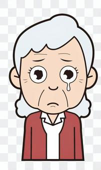 Grandma (crying)