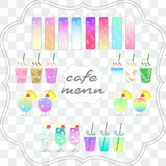 咖啡廳飲料套裝