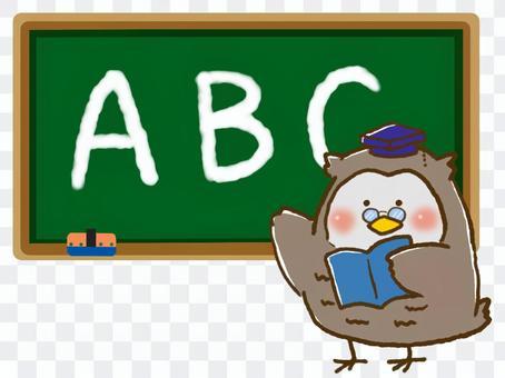 教授貓頭鷹和黑板(教學英語)