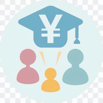 教育獎學金圖標說明人力資源開發學費
