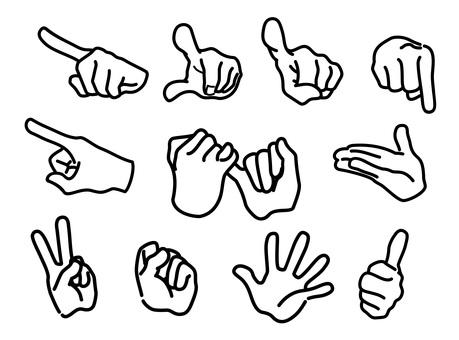真正的觸摸手寫圖標集