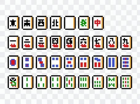 像素藝術麻將牌10x12