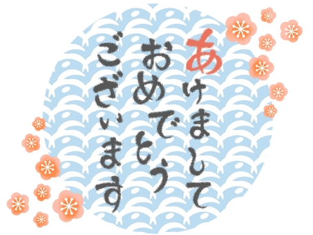 New Year's card greeting (Japanese pattern, plum)