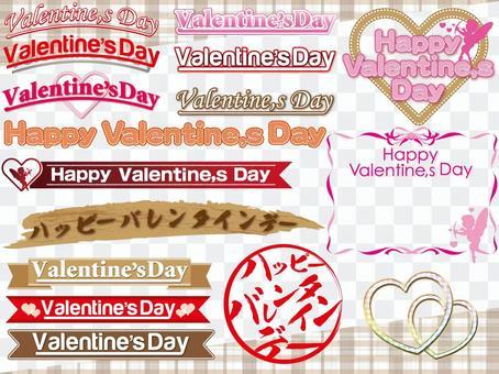 Valentine Logo Set