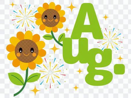 8月 カレンダー 英語 見出し