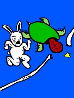 兔子和烏龜