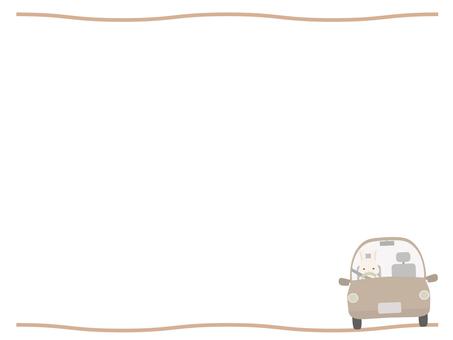 Drive_Rabbit_White_Frame