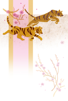 Two tigers in paper-cutting and a plum New Year's card Tiger year