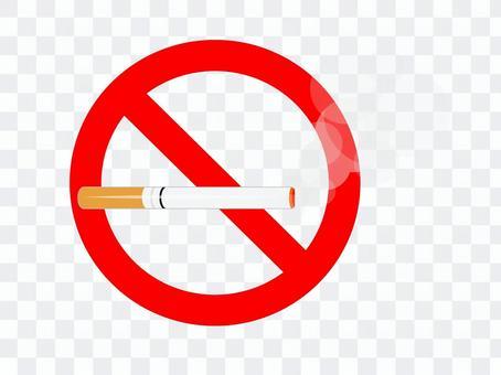 禁止吸煙的標誌