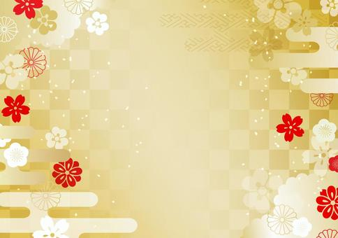 And the handle gold red chrysanthemum lattice