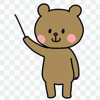 Bear_sensei