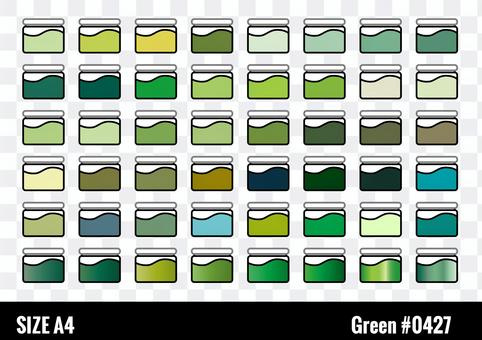 綠色瓶裝48色套裝
